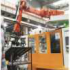 Flexible automated injection molding system